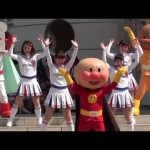 横浜アンパンマンこどもミュージアム【みんなでたいそう!イチ・ニ・サーン!】アンパンマンダンスショー
